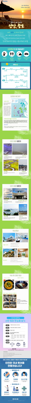 명나희-신안.png