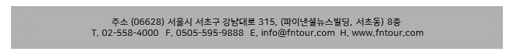 메일 6.png