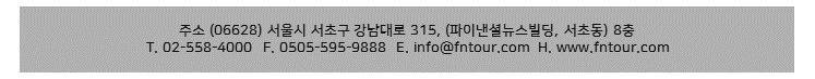 메일9.png