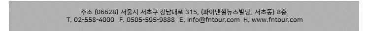 메일 8.png