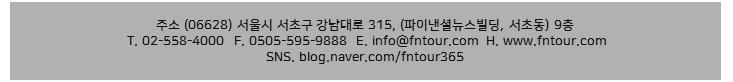 메일11.png