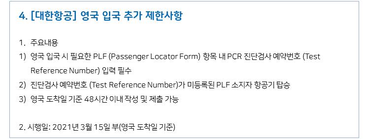 메일5.png